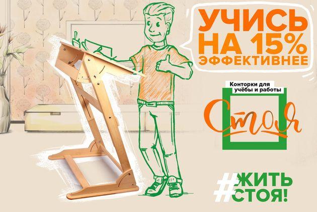 kontorka_parta_ru.jpg