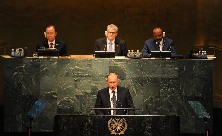 Путин В.В. (2015.09.28) - Вы хоть понимаете теперь, что вы натворили? (выступление в ООН)