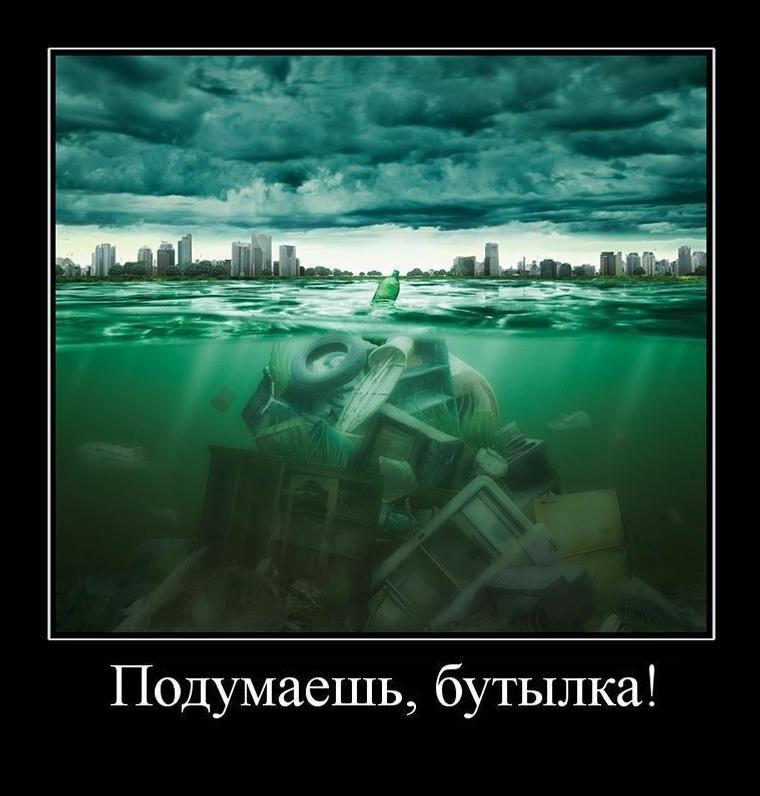 Евгений Фёдоров - Музыка К Спектаклю