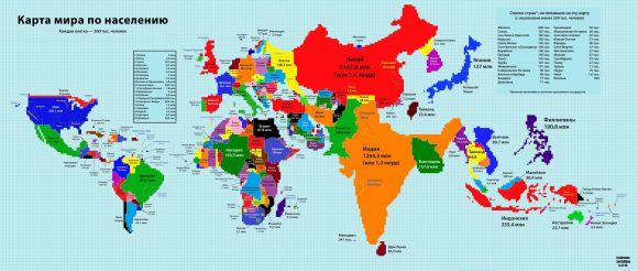 Карта мира по населению