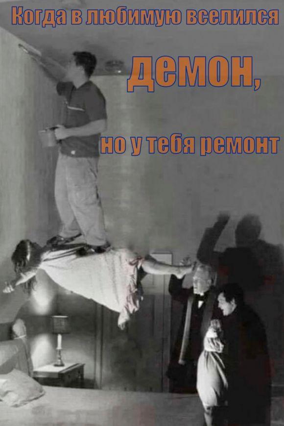 Po Novostyam i Sobytiyam_PORA - 2