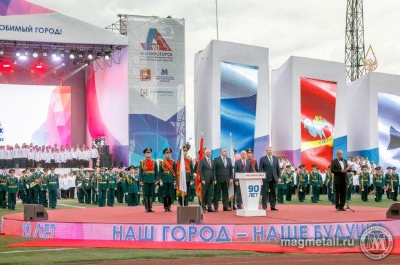 Po Novostyam i Sobytiyam_PORA - 5