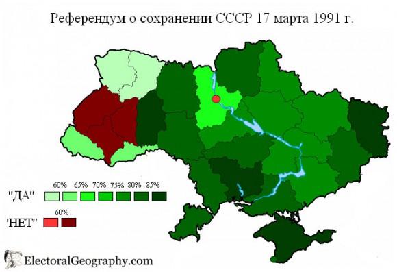 Результаты референдума о сохранении СССР на Украине