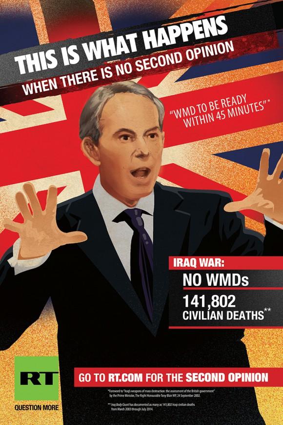 Премьер-министр ВеликобританииТони Блэр