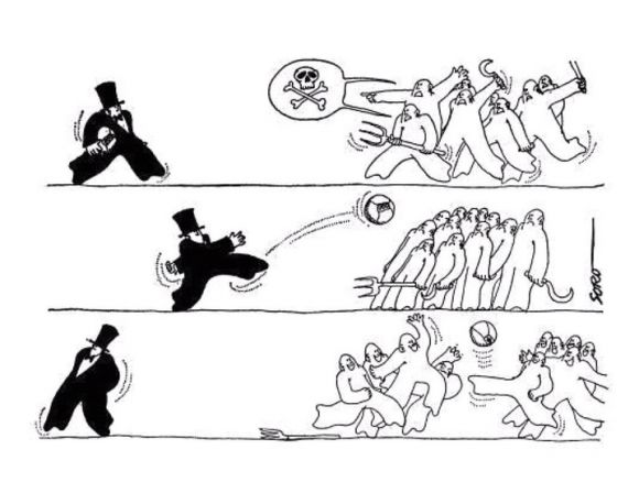 Роль футбола в управлении толпой
