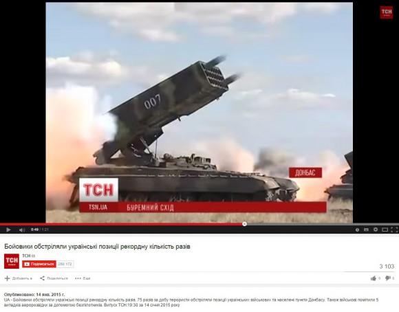 «Бойовики обстріляли українські позиції рекордну кількість разів»