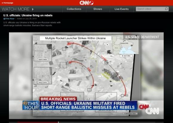 «Американские чиновники заявили, что Украина стреляет по пророссийским мятежникам баллистическими ракетами малой дальности».