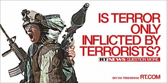 Террор творится только террористами?