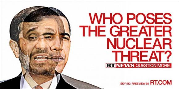 От кого исходит самая большая ядерная угроза?
