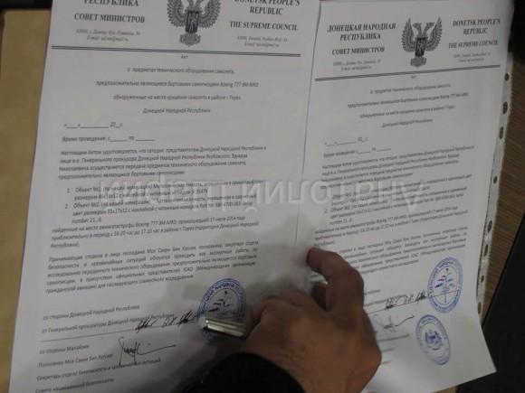 Акт передачи самописцев Боинга-777 и фактического признания ДНР Малайзией