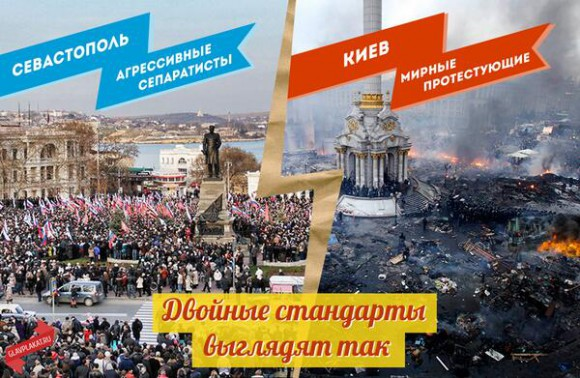 протесты в Севастополе и Киеве