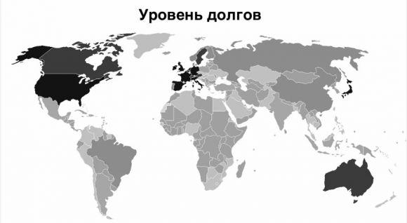 Страны по уровню госдолга (чем чернее, тем выше)
