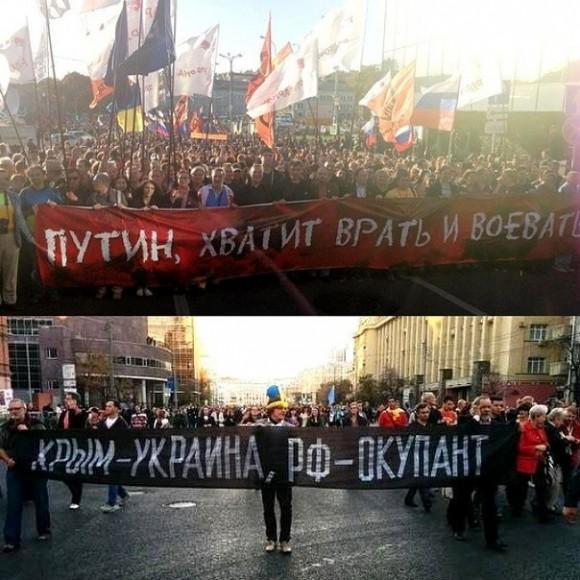 «Крым - Украина, РФ - окупант» (неграмотные сторонники партии капитуляции даже не знают как правильно пишется слово «оккупант»), стыд...