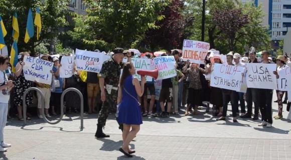 Митинг против вмешательства Вашингтона в дела Украины у посольства США в Киеве (3 июня 2015г.)