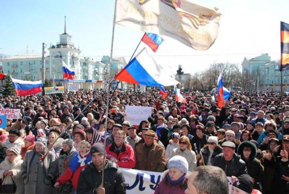 Пророссийский митинг в Луганске 30 марта 2014г.
