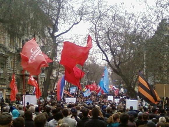 Пророссийский митинг в Одессе 23 марта 2014г.