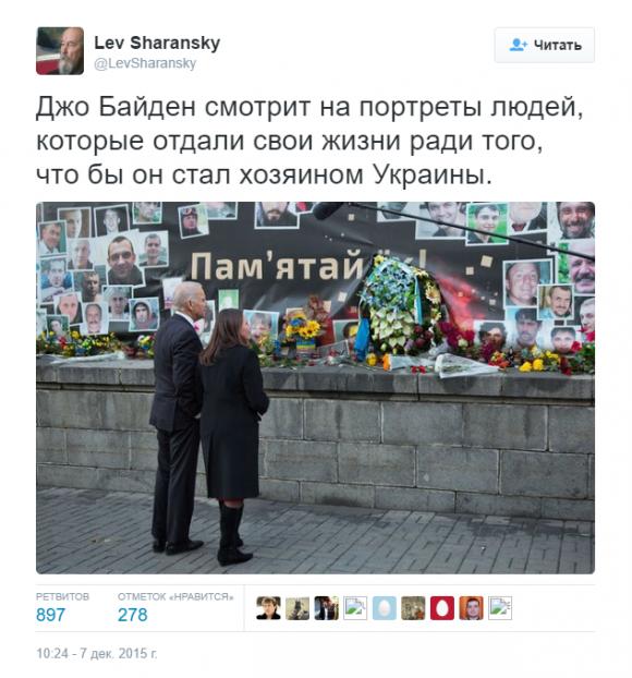 Джо Байден смотрит на портреты людей, которые отдали свои жизни ради того, что бы он стал хозяином Украины