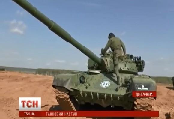 Кадр с мероприятия по игре World of Tanks в новости «Российские танки уже разъезжают Донецком»