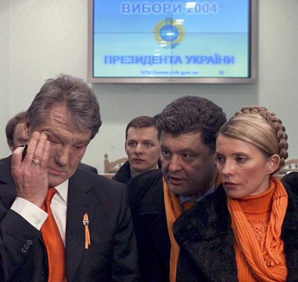 """""""Оранжевые"""" Ющенко, Порошенко, Тимошенко и Ляшко в 2004г."""