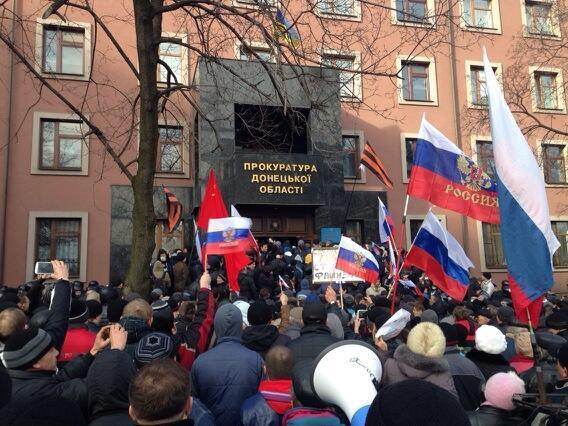 Захват прокуратуры в Донецке 16 марта 2014г.
