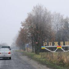 Зато стелла на въезде в населённый пункт украшена флагом Евросоюза