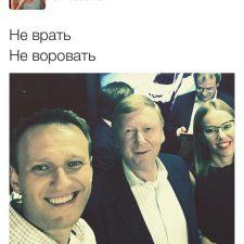 Навальный не считает Чубайса жуликом или вором