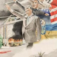 Порошенко, Обама и Гитлер