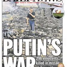 «Война Путина»