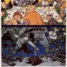 «Европейское содружество»