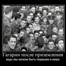 Гагарин после приземления