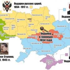 Как создавали Украину