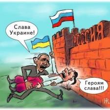 «Слава Украине!»