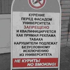 Стенд у СПбГАУ