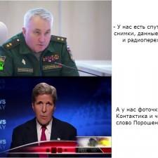 У нас есть спутниковые снимки... а у нас фоточки из Контактика и честное слово Порошенко!