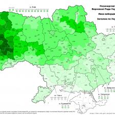 Явка на выборы в Верховную Раду украинской-американской оккупационной власти на Украине в 2014г.