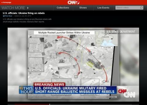 CNN: «Американские чиновники заявили, что Украина стреляет по пророссийским мятежникам баллистическими ракетами малой дальности».