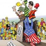 «Украинская оппозиция»