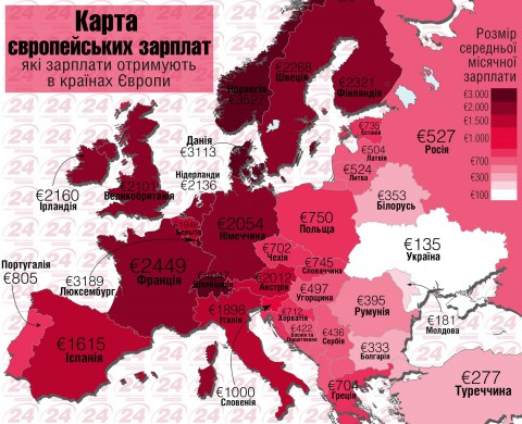 Карта средних зарплат в Европе (март 2015г.)