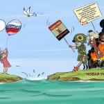 Крым отплывает от Украины
