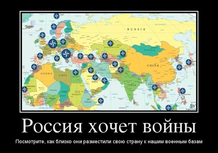 Цитаты Путинавысказывания Путинафразыобещания Путин