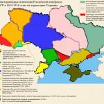 Территориальные изменения с 1654 по 1954 год в границах Украины на 1991 год