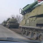 Цензор.НЕТ - Украина защищает Донецк от нападения России: зенитно-ракетные комплексы