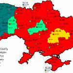 Распределение голосов на парламентских выборах на Украине в 1998г.